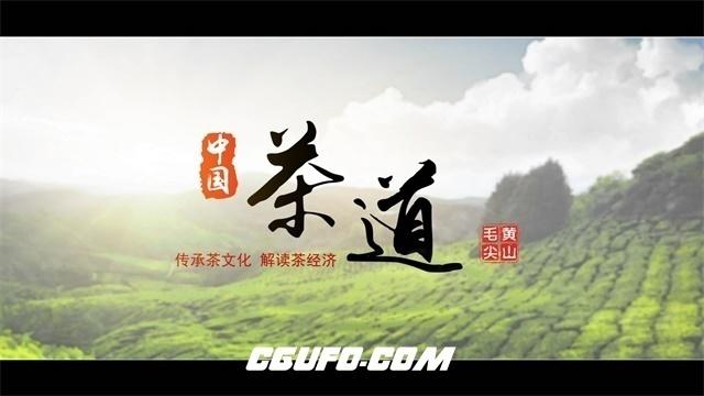7294-经典传统中国风水墨结合茶文化宣传片头AE模版
