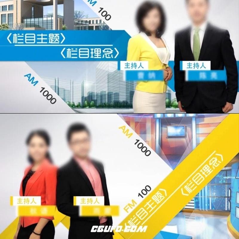 VIP专享AE模版新闻广播电台主持人直播播道节目栏目广播宣传揭示模版