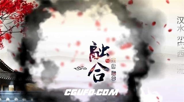 7321-传统古典文化水墨花瓣渲染场景过渡企业宣传片头AE模板