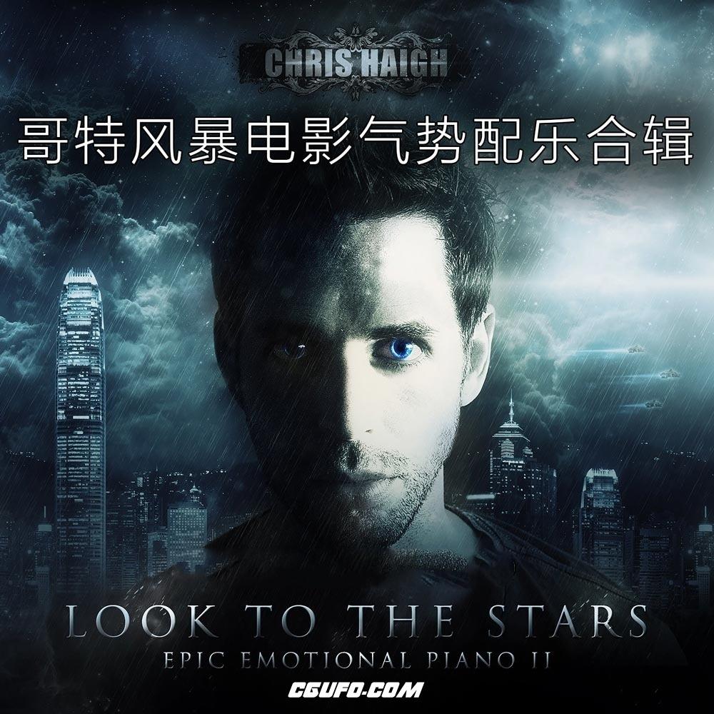 Gothic Storm Music 哥特风暴气势电影配乐合辑40CD