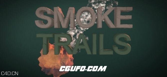 C4D烟雾轨迹预设工程文件  Smoke Trails preset