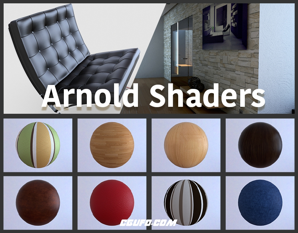 60个C4D阿诺德材质包合集 C4DToA Arnold Shaders Pack v.1