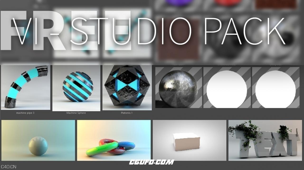 C4D灯光/模型/环境预设文件 BLOG POST 2: VI STUDIO PACK – CINEMA 4D