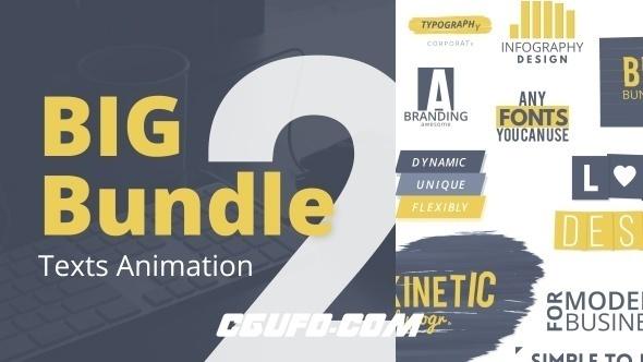 7552创意文字标题动画AE模版,Texts Animation Bundle Pack 2