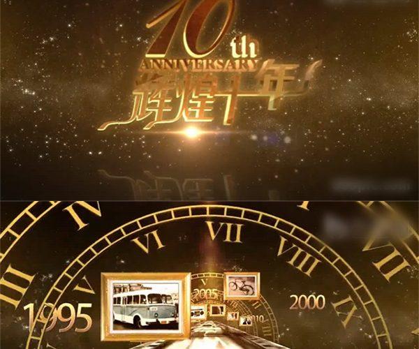 VIP专享7371大气金色企业宣传年代大事记发展历程时间AE模版