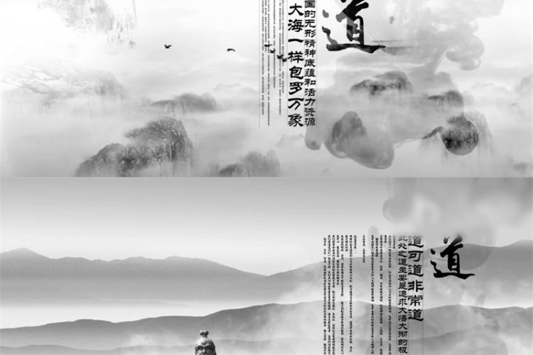 VIP专享7376中国风水墨道字片头AE模板