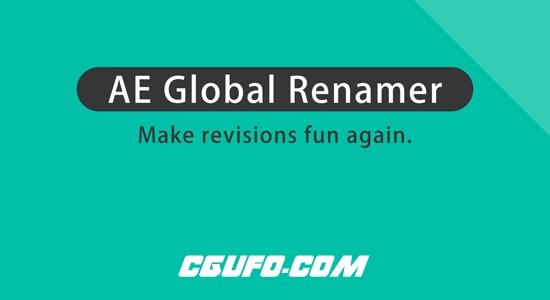 图层批量重命名AE脚本Global Renamer 2.0.1+教程