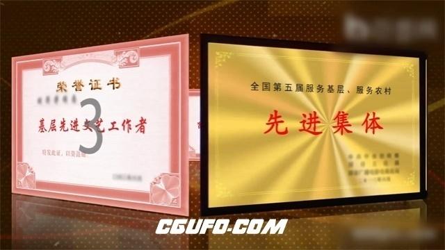 7386证书奖牌展示公司宣传片包装AE模板