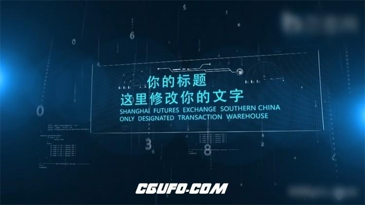 7387高科技UI金融类宣传片AE模板