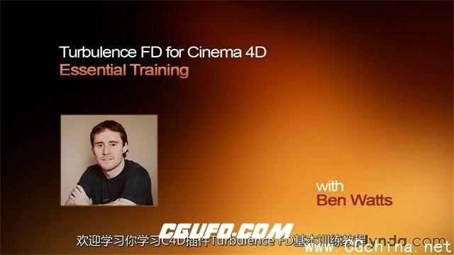 C4D中TurbulenceFD流体粒子模拟特效制作视频教程中文字幕翻译教程