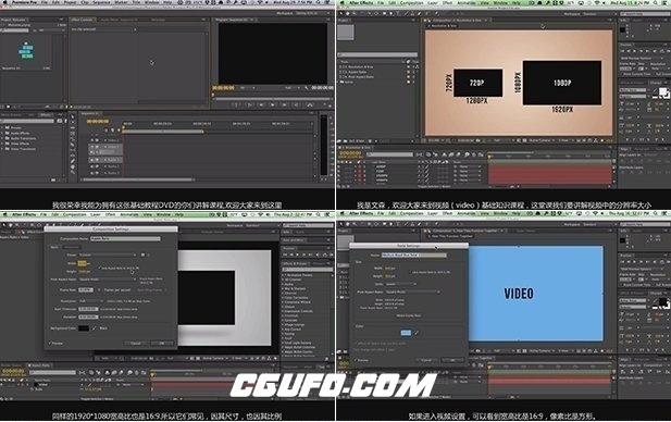 视频编码等基础知识中文字幕Video Fundamentals