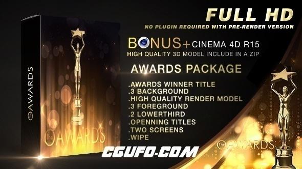 团购第8期颁奖晚会颁奖典礼电视栏目包装金色风格C4D模版AE模版