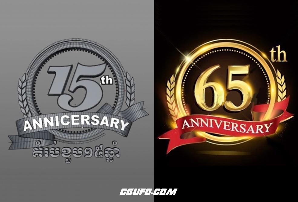 C4D R18创建一个15周年3D立体徽章教程 How to Make 3D logo -15th Anniversary