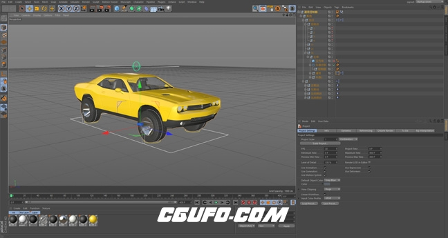 C4D道奇汽车绑定预设 Xpresso表达式控制 C4D car rig