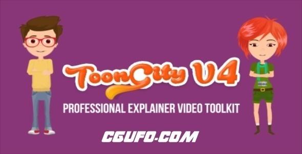 7873卡通MG动画人物角色动画AE模版,Explainer Video Toolkit | Toon City 4