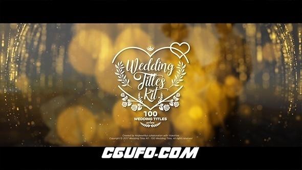 7986婚礼婚庆文字标题特效素材包AE模版,Wedding Titles Kit