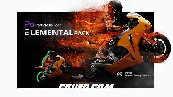 8031粒子风沙特效AE脚本AE预设AE模版,Particle Builder | Elemental Gear: Fire Sand Smoke Particular Presets