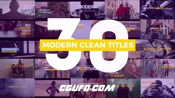 8071-30组简洁文字标题动画Pr模版,30 Universal Clean Titles