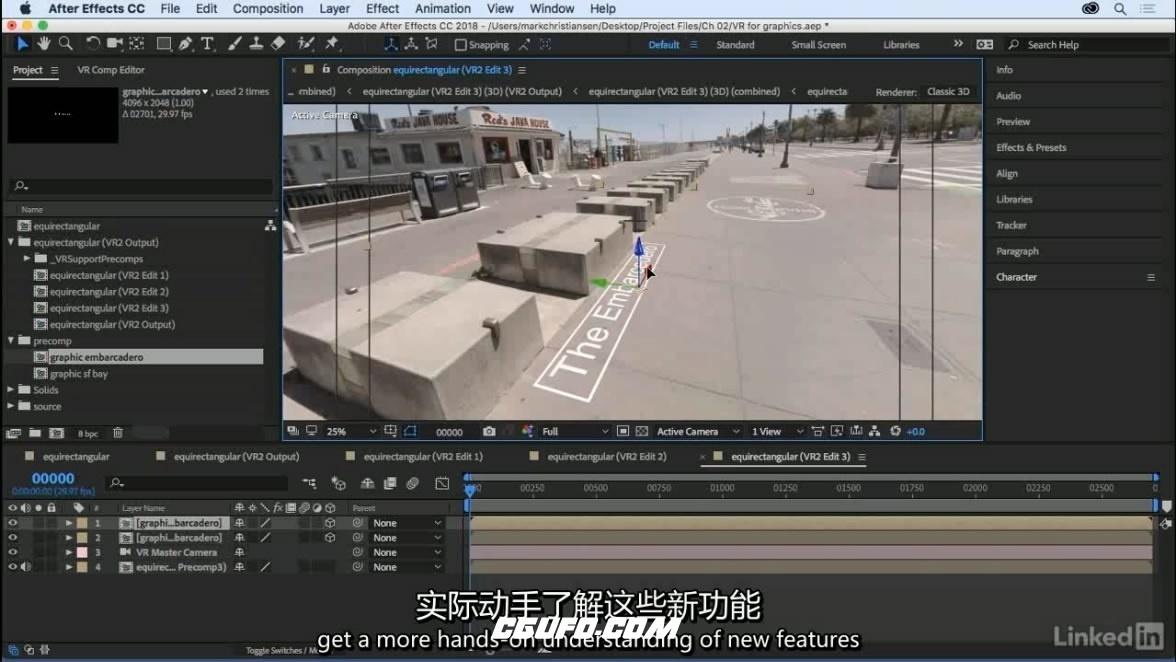 第143期中文字幕翻译教程《After Effects CC 2018新功能探索训练视频教程》