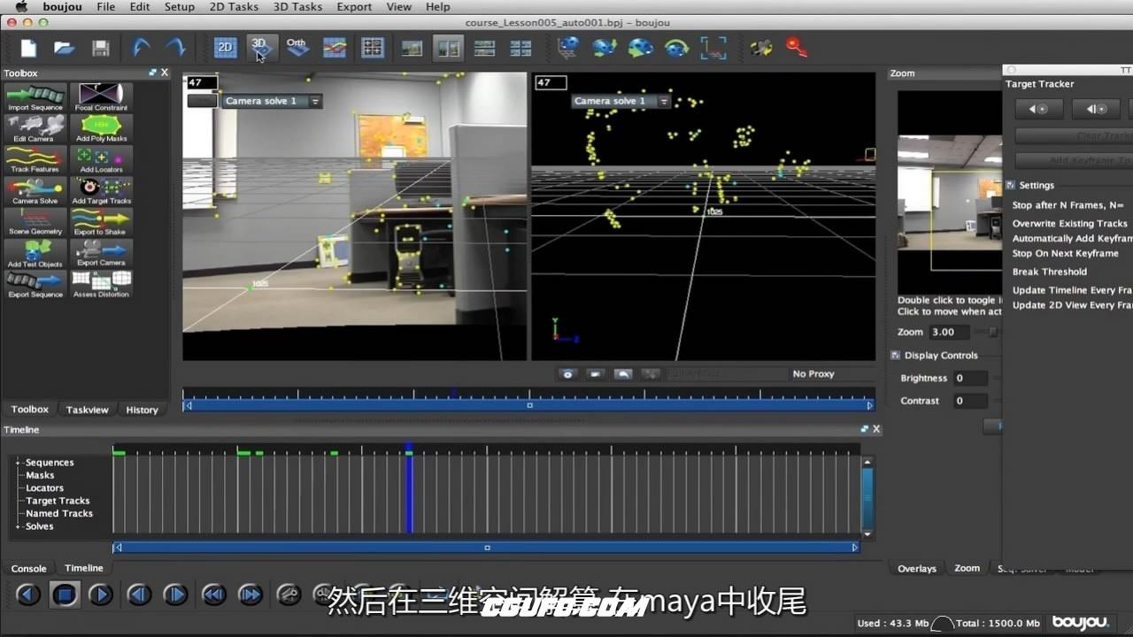 第141期中文字幕翻译教程《Boujou基础入门训练视频教程》