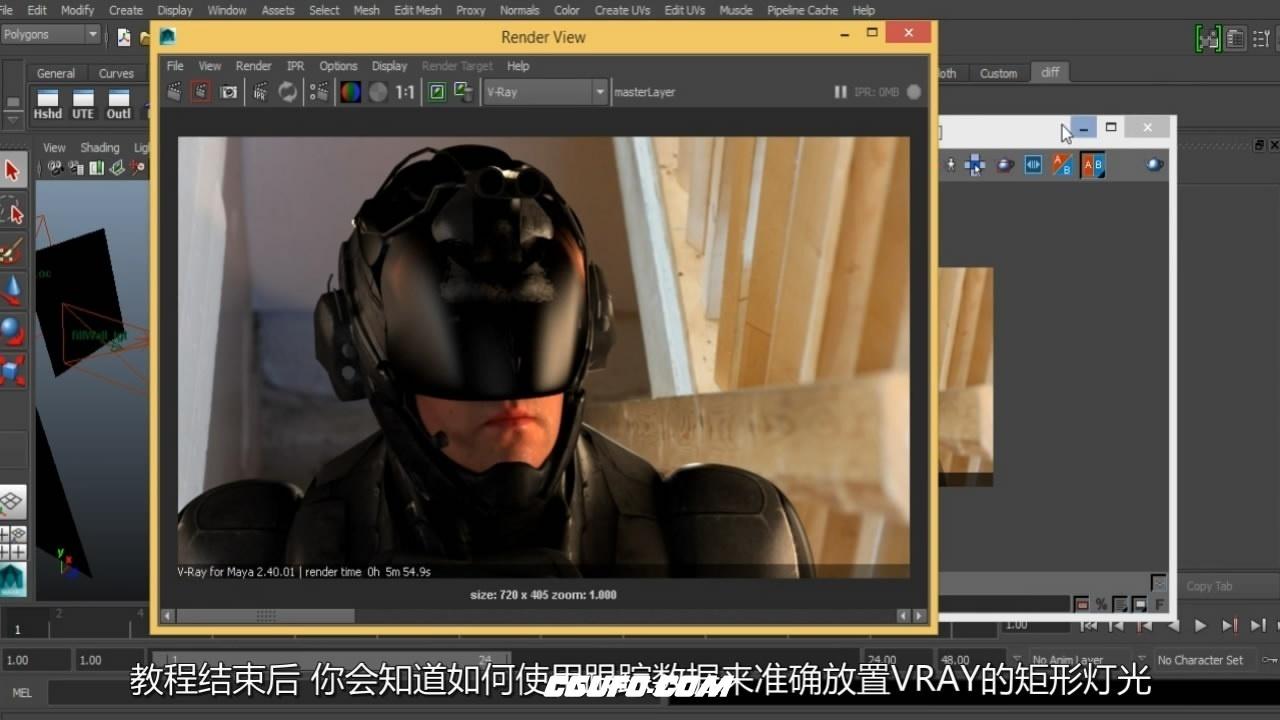 第134期中文字幕翻译教程《Maya中V-Ray灯光渲染技术训练视频教程》