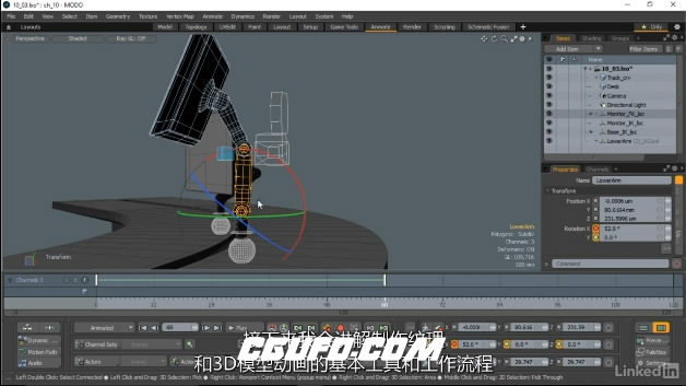 第112期中文字幕翻译教程《Modo三维设计全面核心训练视频教程》