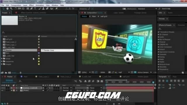 第136期中文字幕翻译教程《C4D与AE足球体育运动电视包装动画视频教程》