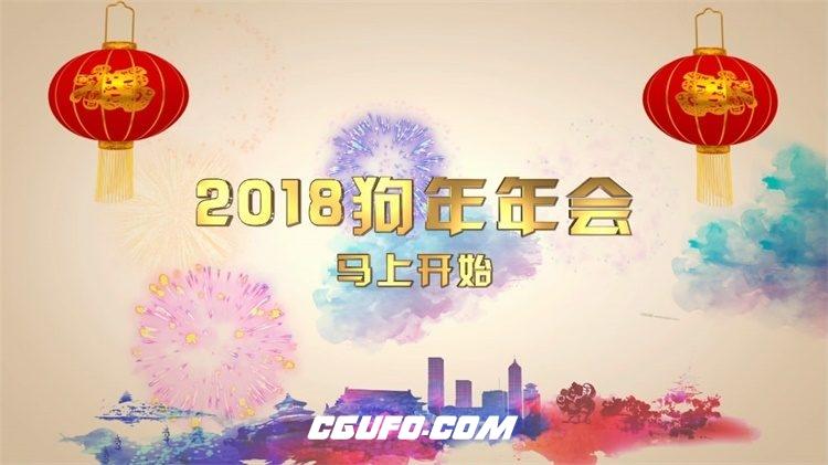 年费VIP专享AE模版喜庆2018狗年年会晚会视频开场片头